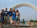 Arch of Friendship