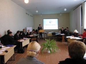 Director's Seminar